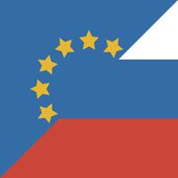Акции Евро / Российский рубль
